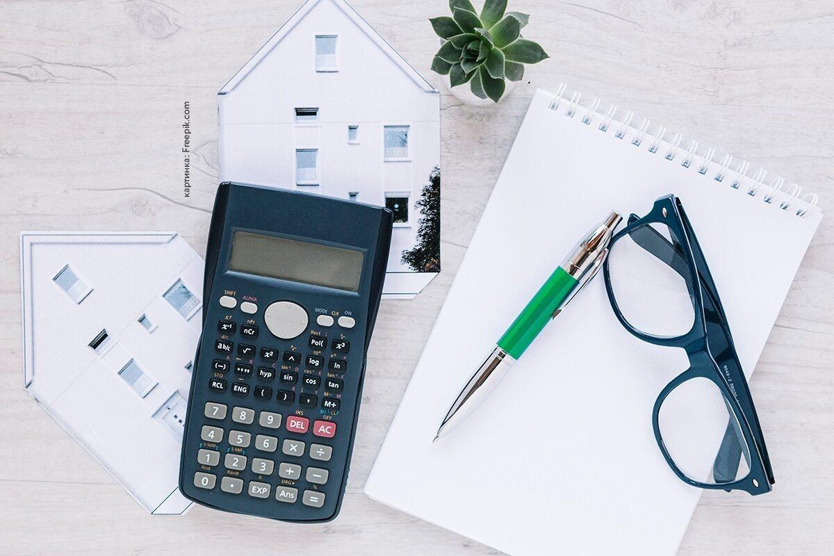 Бухгалтерские услуги в сфере жкх работа на дому бухгалтером в раменском